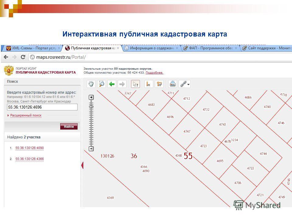 Интерактивная публичная кадастровая карта