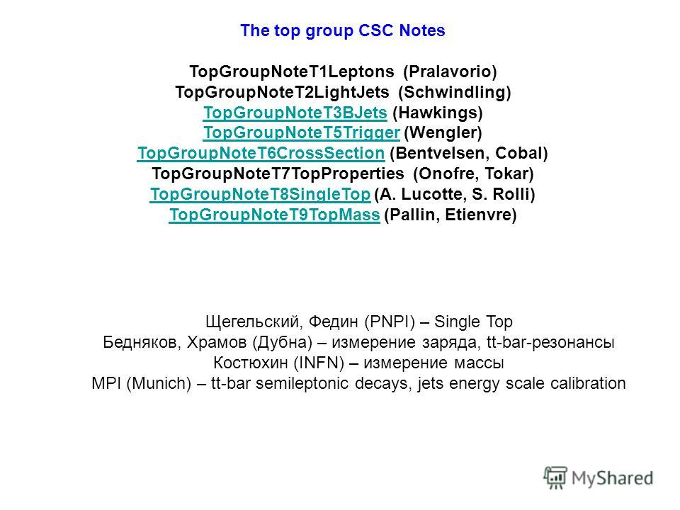 The top group CSC Notes TopGroupNoteT1Leptons (Pralavorio) TopGroupNoteT2LightJets (Schwindling) TopGroupNoteT3BJetsTopGroupNoteT3BJets (Hawkings) TopGroupNoteT5TriggerTopGroupNoteT5Trigger (Wengler) TopGroupNoteT6CrossSectionTopGroupNoteT6CrossSecti