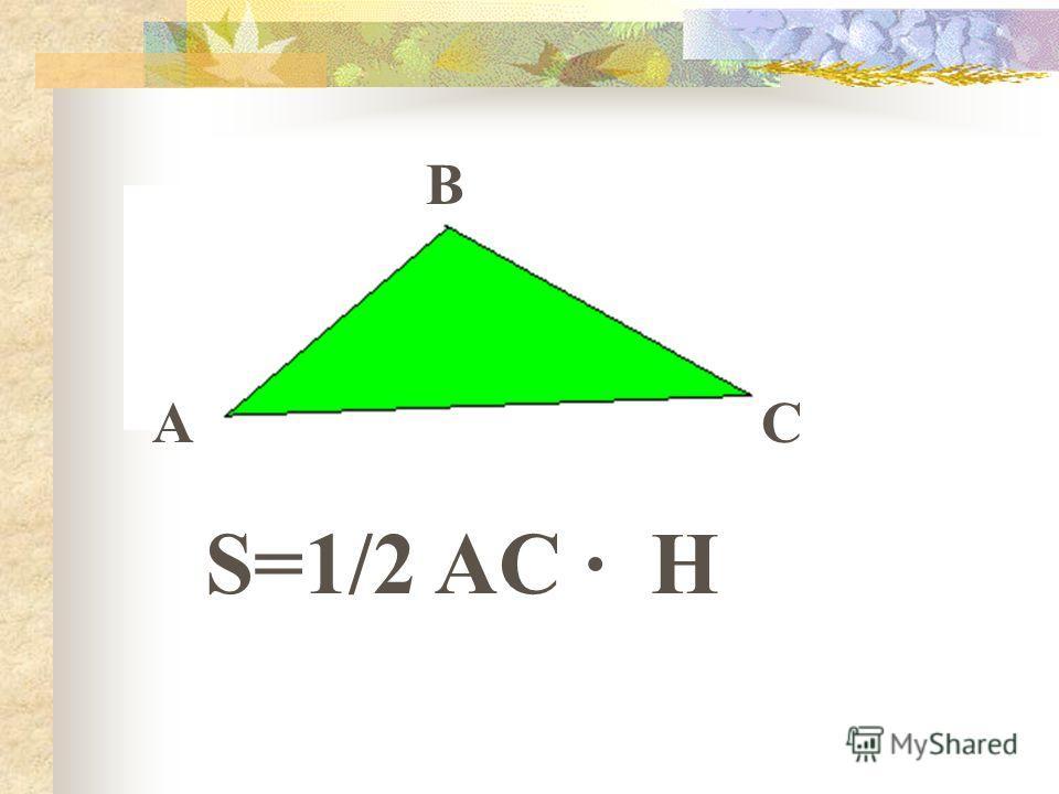 S=1/2 AC · H B AC