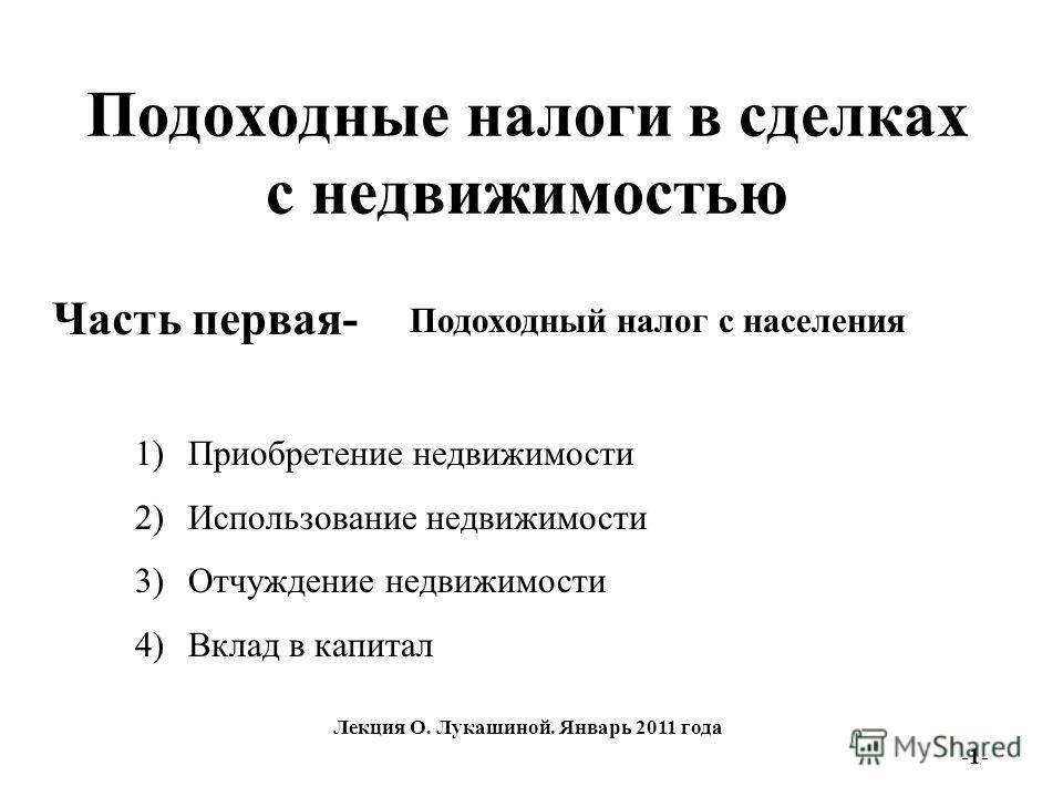 Предпринимательство Учебник Лапуста М Г