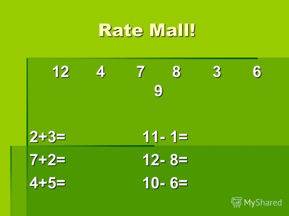 Rate Mall! 12 4 7 8 3 6 9 12 4 7 8 3 6 9 2+3= 11- 1= 7+2= 12- 8= 4+5= 10- 6=