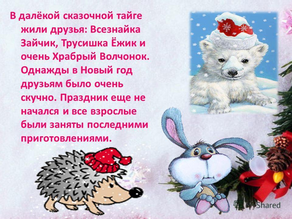 АВТОРЫ: Гайнетдинова Рита Хамзина Гульзана