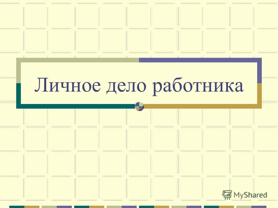 gdz-po-geografii-orenburgskoy-oblasti-8-klass-kurgaeva-rabochaya-tetrad
