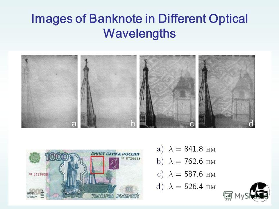 Images of Banknote in Different Optical Wavelengths