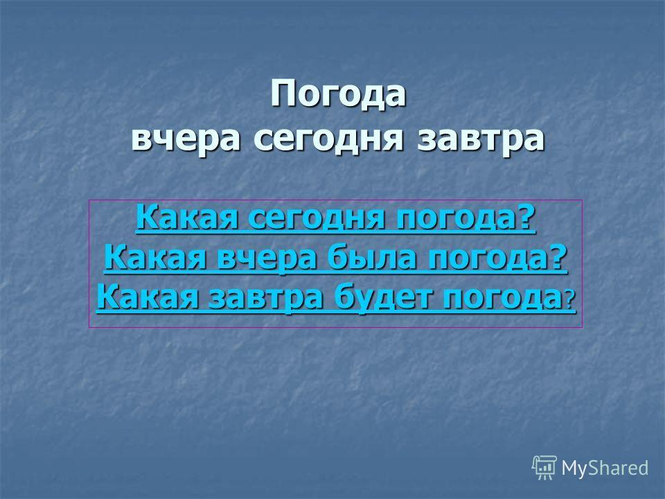 Погода в городе новый афон абхазия