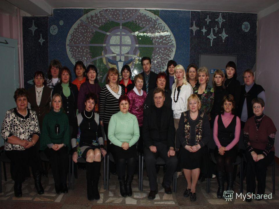 В настоящее время в общеобразовательной школе 4 работают 62 учителя и обучается 731 учащийся