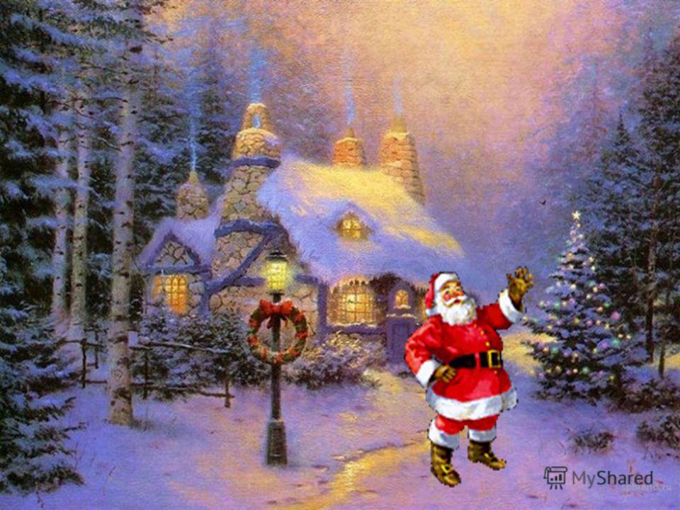 В Индии роль Деда Мороза выполняет богиня Лакшми, богиня счастья и процветания. Лакшми обычно изображается и описывается как богиня необыкновенной красоты, стоящая на лотосе и держащая лотос в каждой из двух рук.