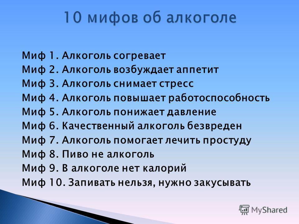 Вологда (нарколог - лечение алкогольной