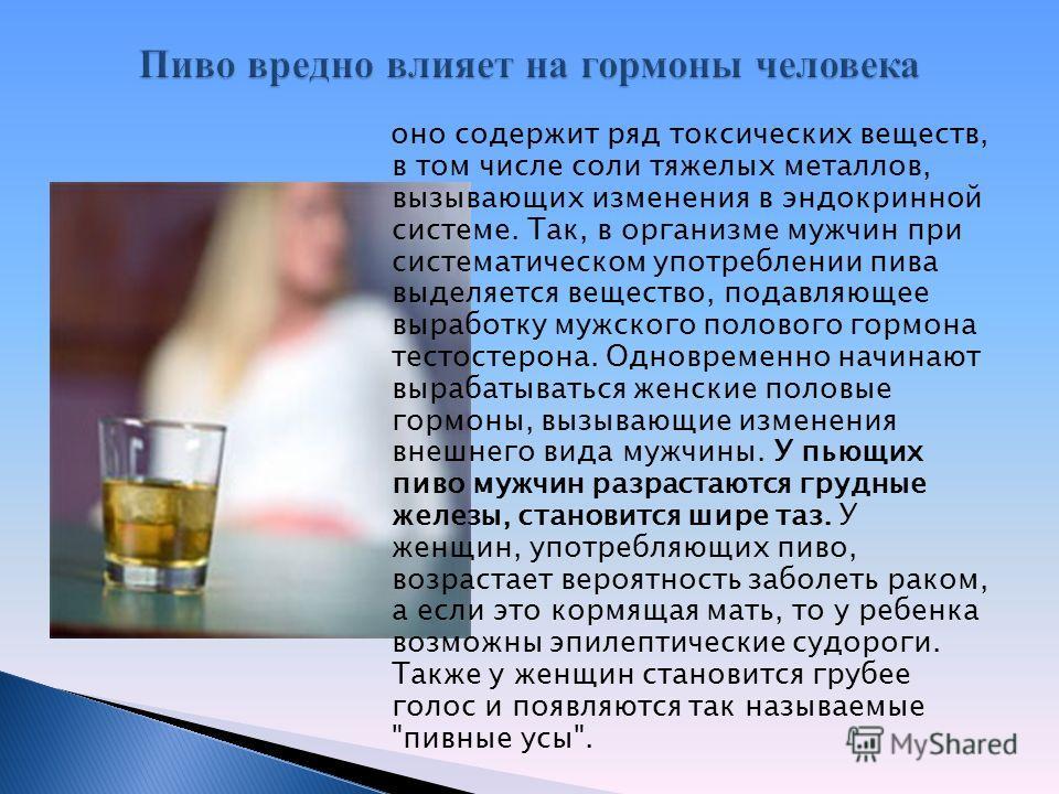 Социальные программы (социальный проект) против алкоголизма помимо запрета распития алкоголя в. алкоголизма;