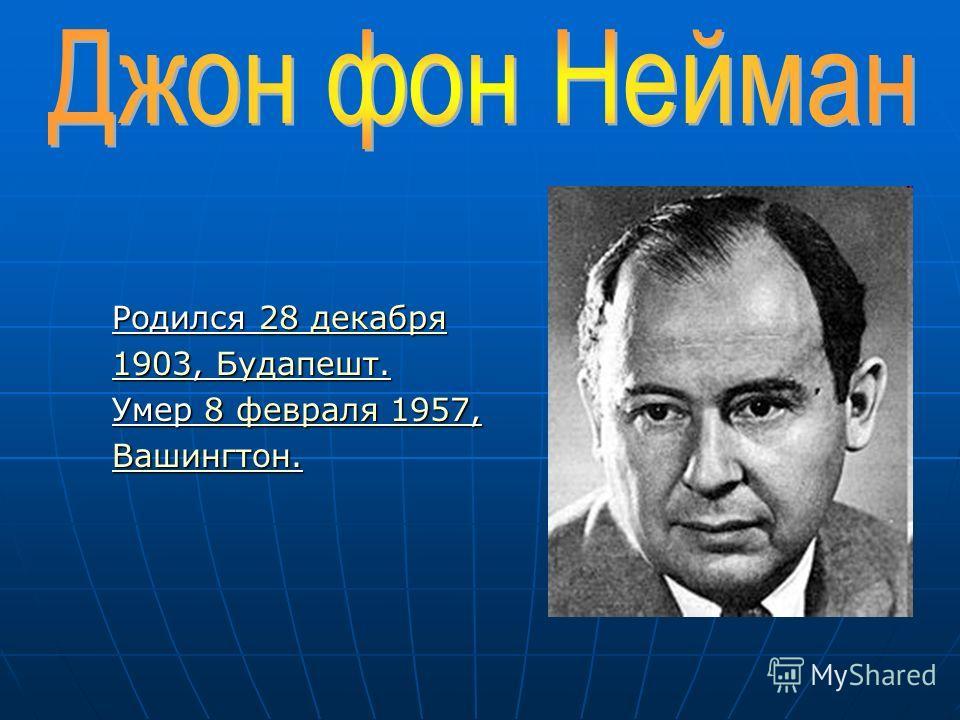 Родился 28 декабря 28 декабря28 декабря 19031903, Будапешт. Будапешт 1903Будапешт Умер 8 февраля 1957, 8 февраля19578 февраля1957 ВашингтонВашингтон. Вашингтон