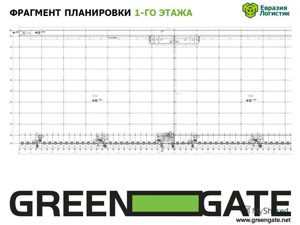 ФРАГМЕНТ ПЛАНИРОВКИ 1-ГО ЭТАЖА