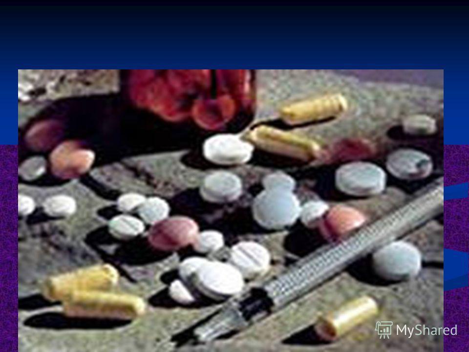 Так готовятся наркотики в домашних условиях 13