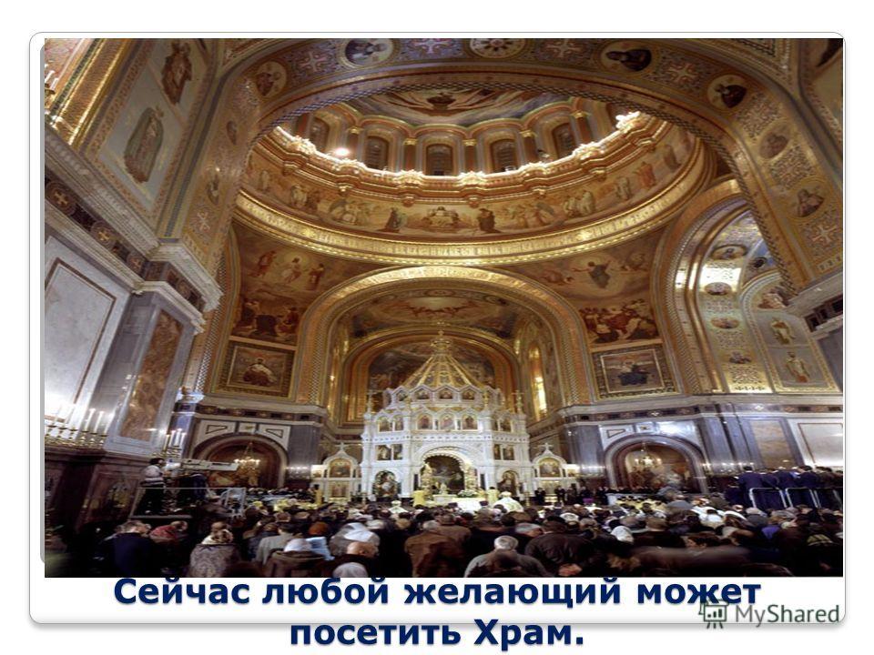 Еще у дедушки есть ТРИ ПОРОСЕНКА Наф-Наф, Ниф-Ниф и… Сейчас любой желающий может посетить Храм.
