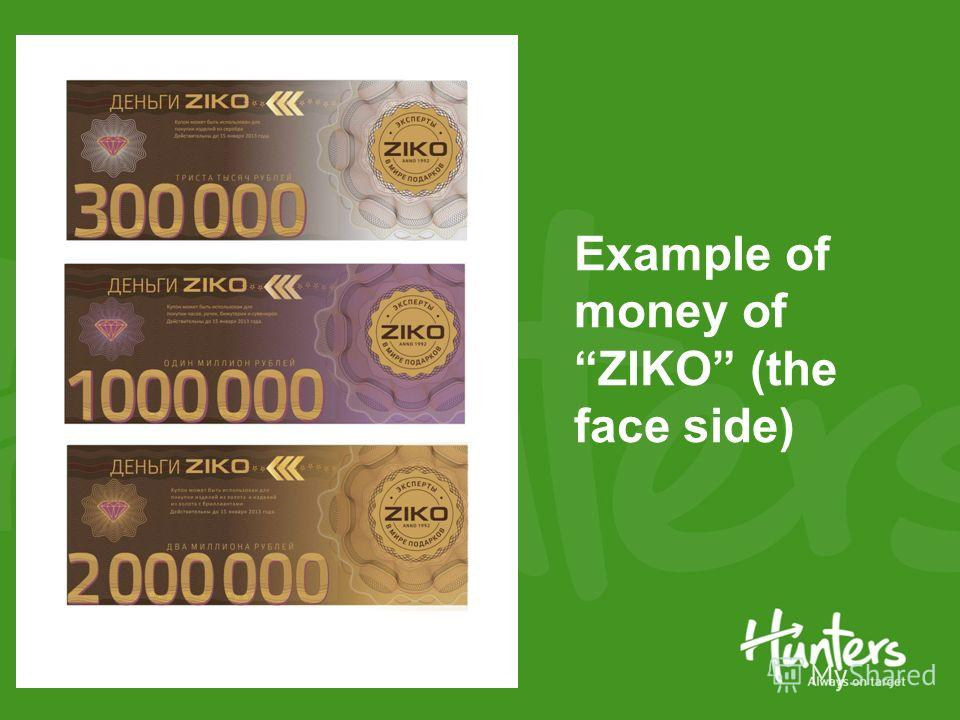 Example of money of ZIKO (the face side)