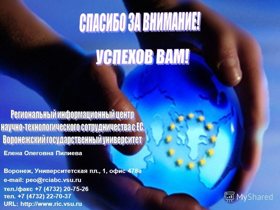 23 Где найти подробную информацию: Раздел сайта 7РП «Найти документ» http://cordis.europa.eu/fp7/find-doc_en.htmlhttp://cordis.europa.eu/fp7/find-doc_en.html Служба поддержки интеллектуальной собственности 7РП (IPR-Helpdesk) - http://www.ipr-helpdesk