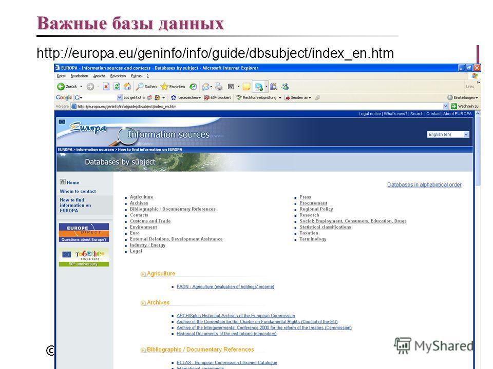 © Андрей Гиренко 10 Важные базы данных http://europa.eu/geninfo/info/guide/dbsubject/index_en.htm