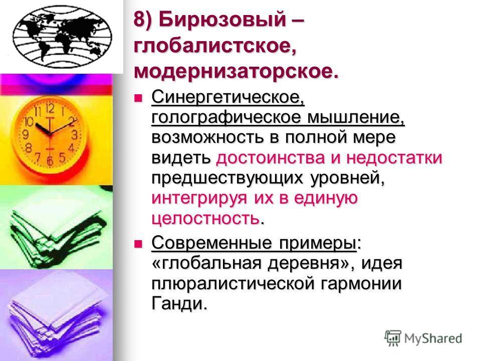 pdf Теплотехника. Методические