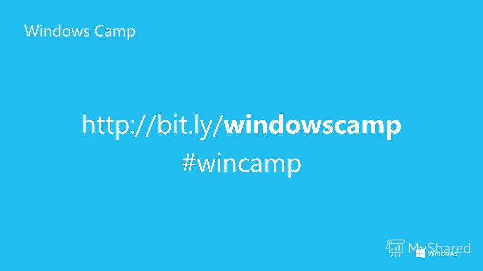 Windows Camp http://bit.ly/windowscamp #wincamp