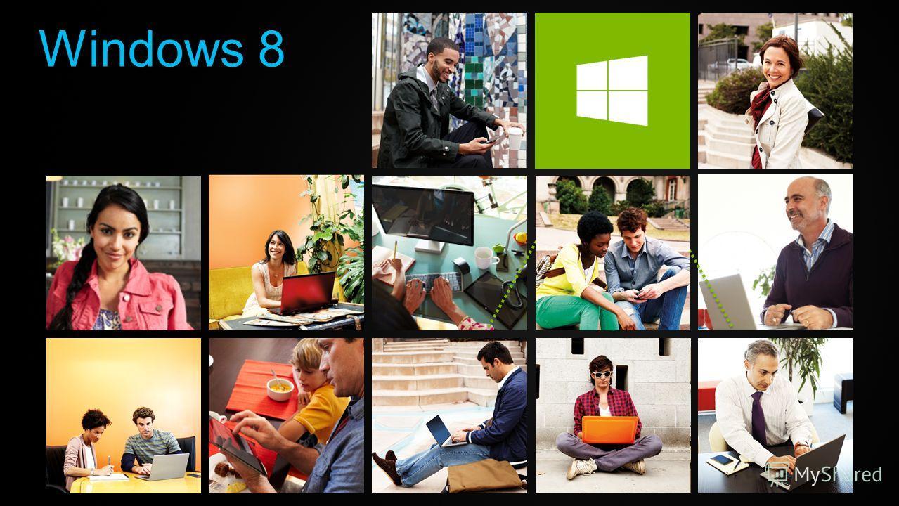 Современна я Простая Чистая Гибкая Windows 8