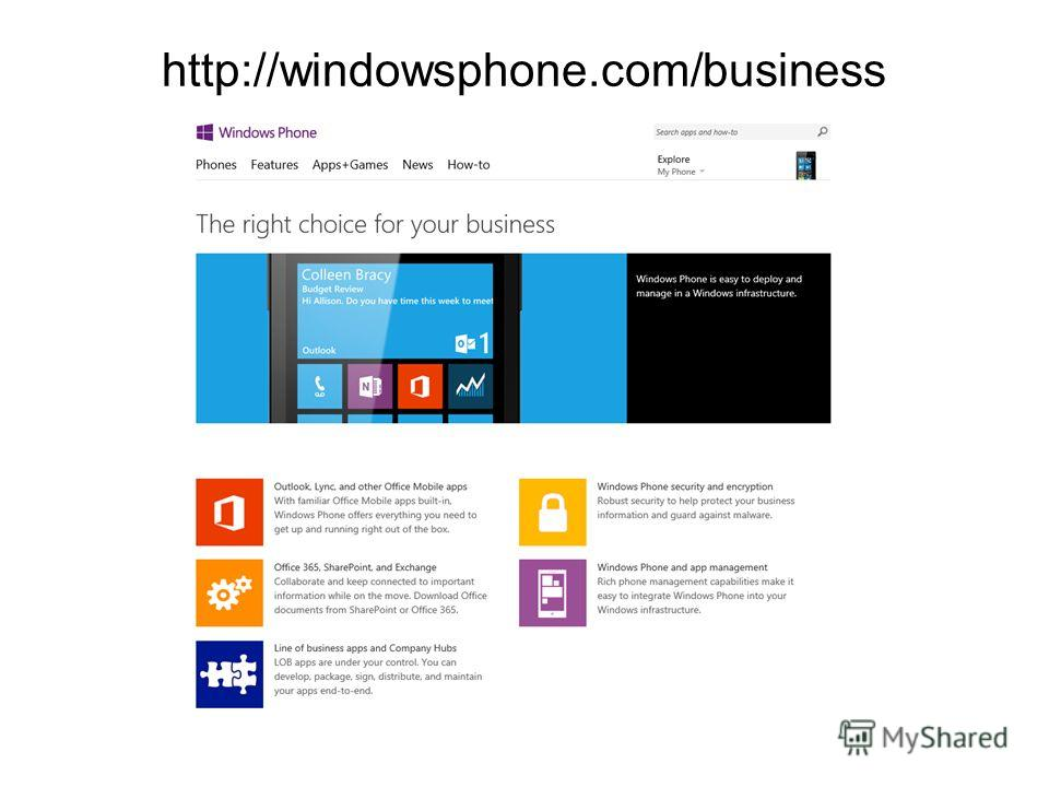 http://windowsphone.com/business