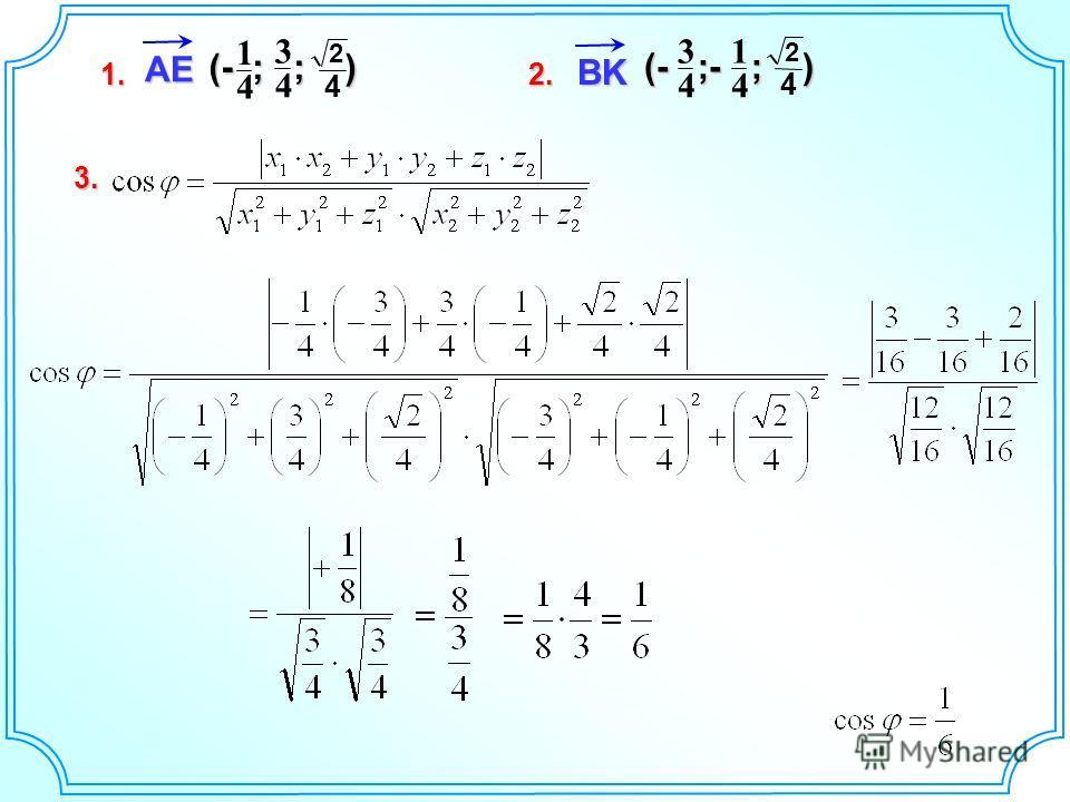 3. AE 1. (- ; ; ) 4 3 4 1 4 2 BK 2. (- ;- ; ) 4 3 4 1 4 2
