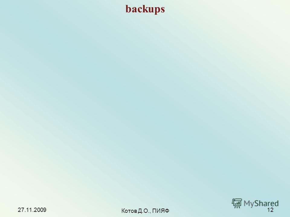 27.11.2009 Котов Д.О., ПИЯФ 12 backups