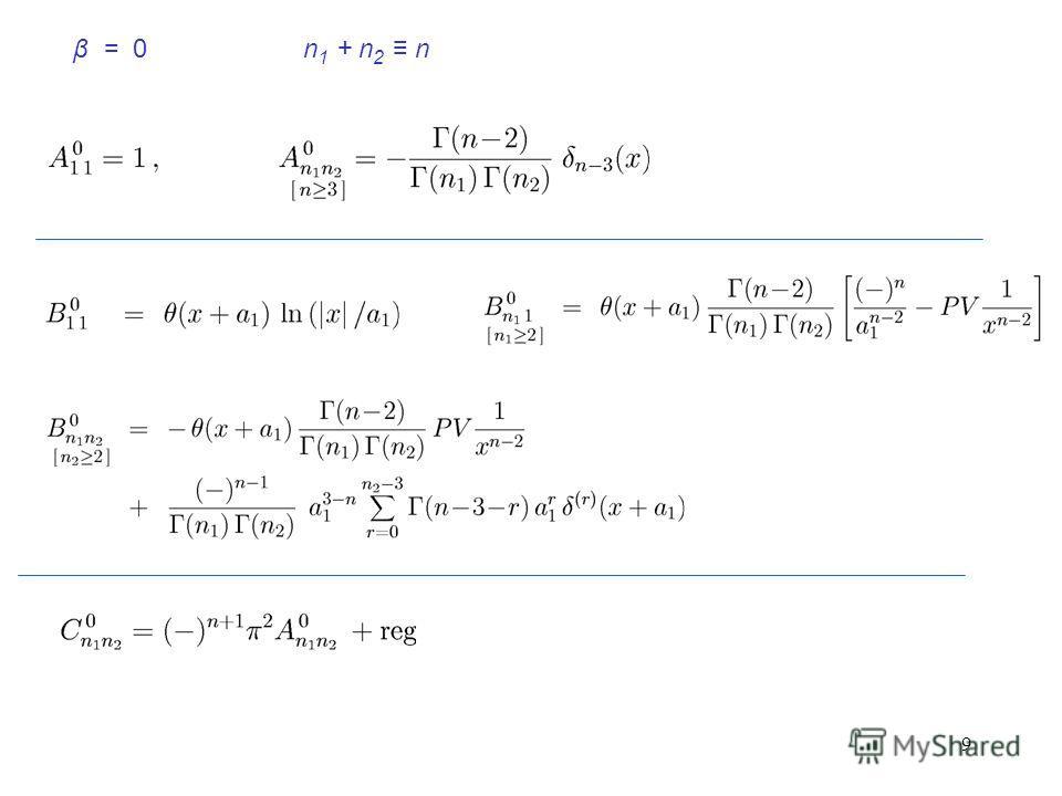 9 β = 0n 1 + n 2 n