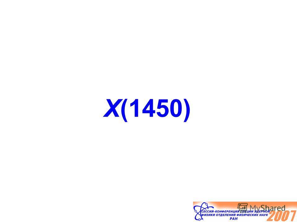 X(1450)