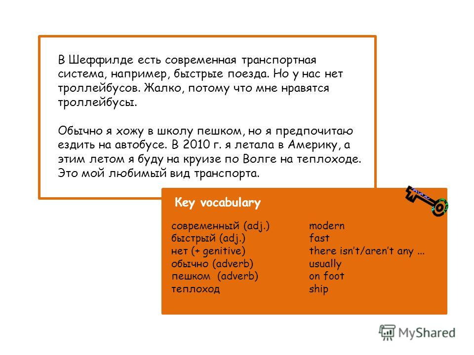 Disadvantages of homework wikipedia photo 5