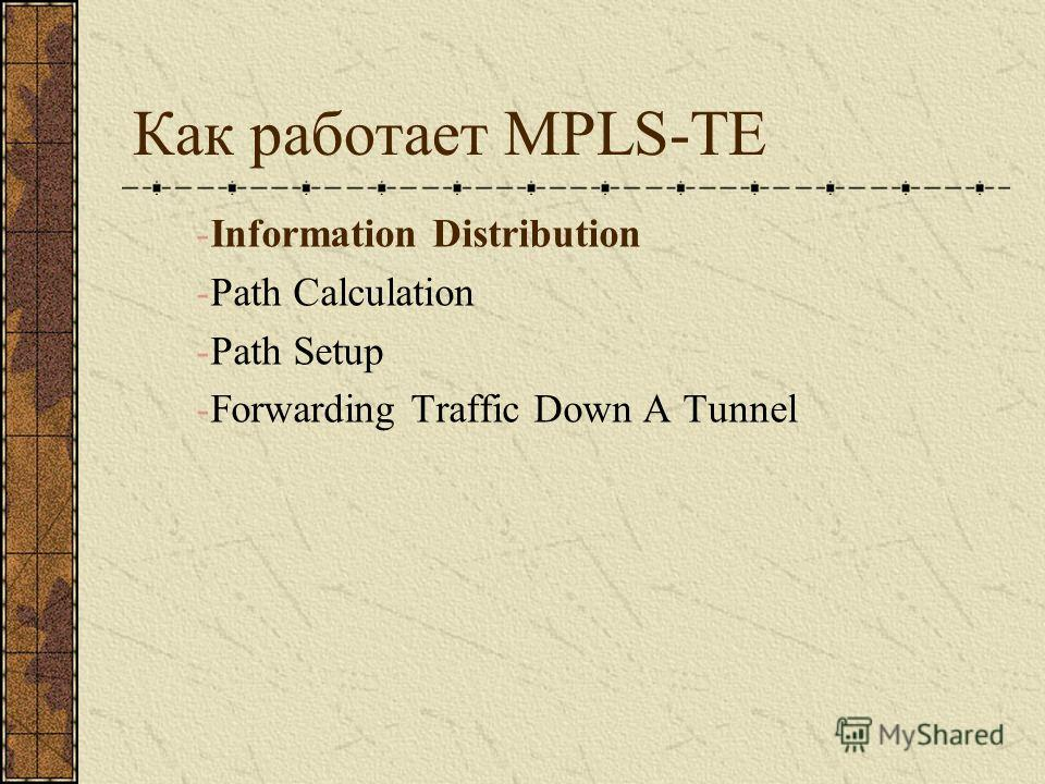Как работает MPLS-TE -Information Distribution -Path Calculation -Path Setup -Forwarding Traffic Down A Tunnel