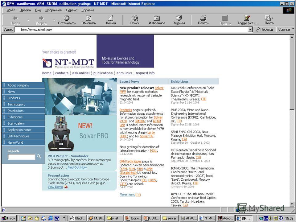 Screenshot www.ntmdt.com