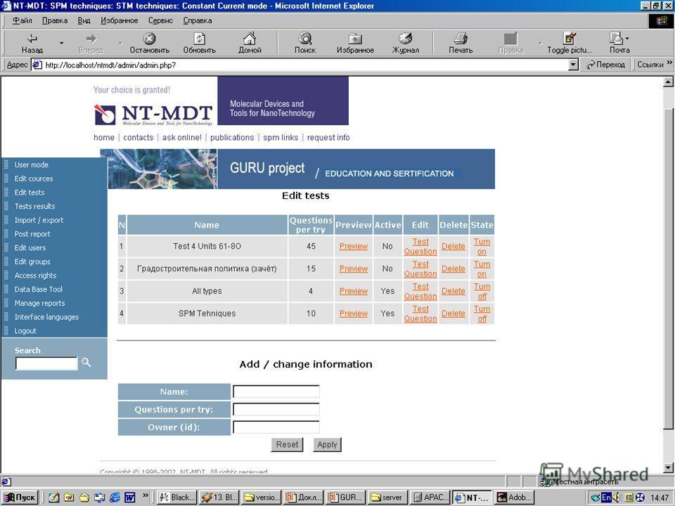 Screenshot дизайн2