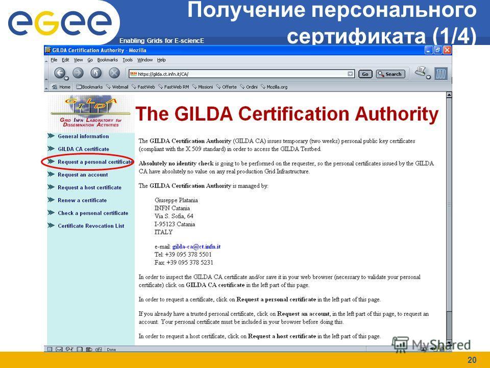 Enabling Grids for E-sciencE 20 Получение персонального сертификата (1/4)