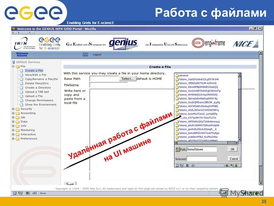 Enabling Grids for E-sciencE 35 Работа с файлами Удалённая работа с файлами на UI машине