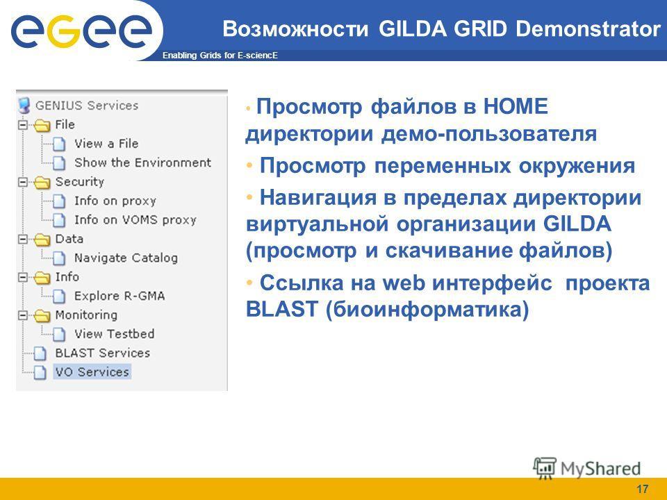 Enabling Grids for E-sciencE 17 Возможности GILDA GRID Demonstrator Просмотр файлов в HOME директории демо-пользователя Просмотр переменных окружения Навигация в пределах директории виртуальной организации GILDA (просмотр и скачивание файлов) Ссылка