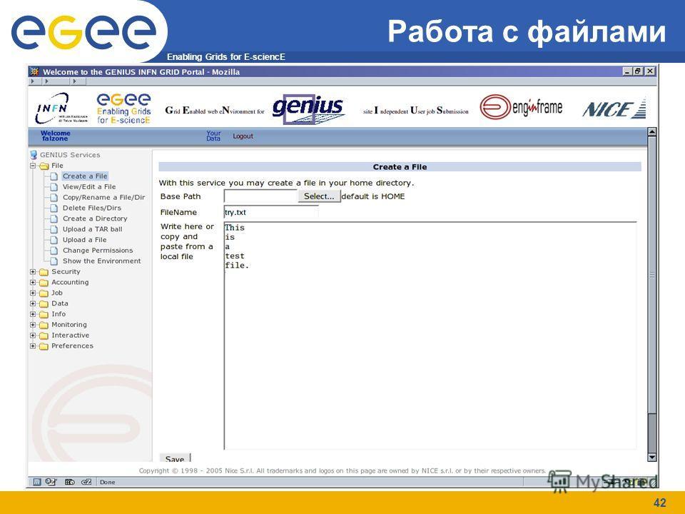 Enabling Grids for E-sciencE 42 Работа с файлами