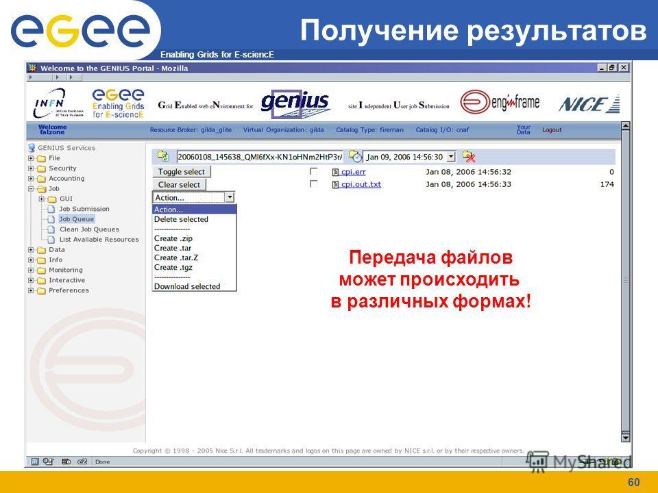 Enabling Grids for E-sciencE 60 Получение результатов Передача файлов может происходить в различных формах!