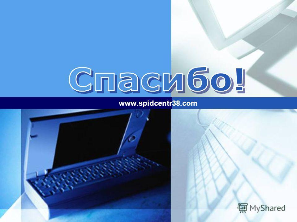 www.spidcentr38.com