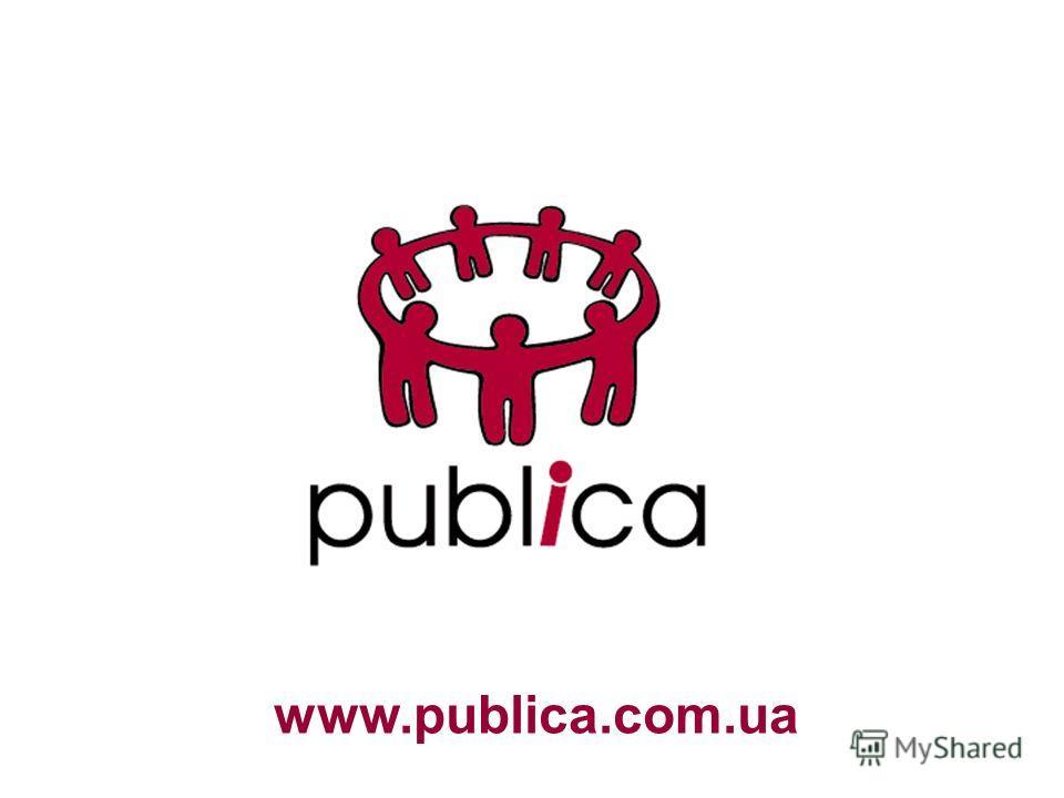 www.publica.com.ua