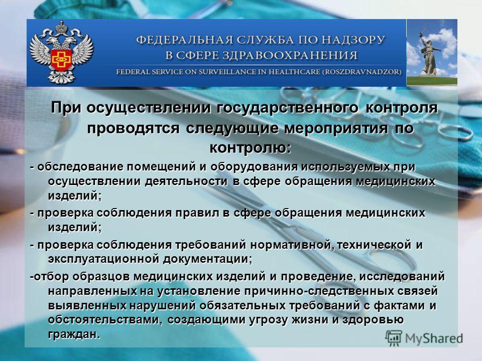 С 1 января 2013 на территории российской