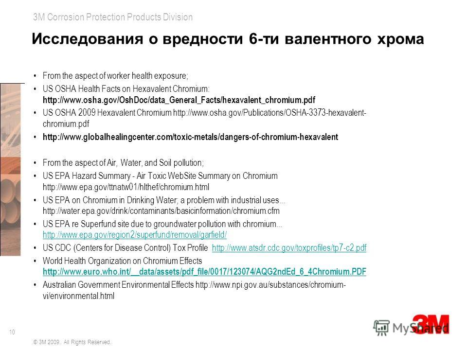 10 3M Corrosion Protection Products Division Исследования о вредности 6-ти валентного хрома From the aspect of worker health exposure; US OSHA Health Facts on Hexavalent Chromium: http://www.osha.gov/OshDoc/data_General_Facts/hexavalent_chromium.pdf