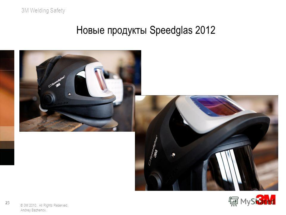 3M Welding Safety 23 © 3M 2010. All Rights Reserved. Andrey Bazhenov. Новые продукты Speedglas 2012