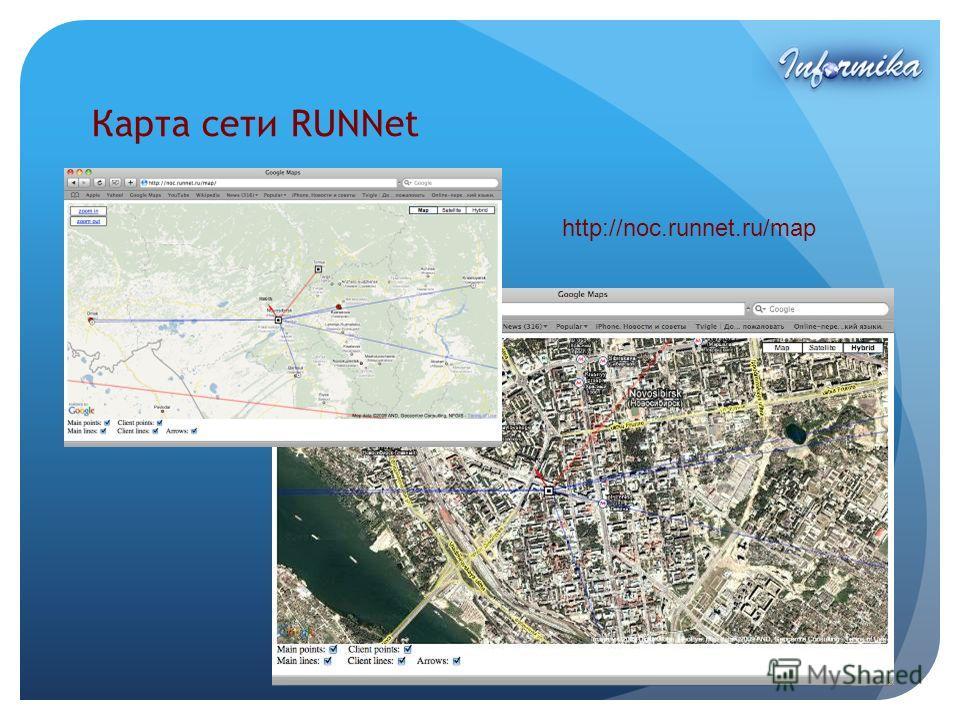http://noc.runnet.ru/map
