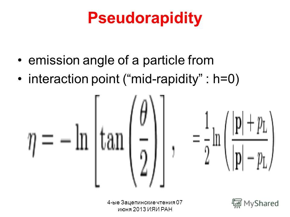 4-ые Зацепинские чтения 07 июня 2013 ИЯИ РАН Pseudorapidity emission angle of a particle from interaction point (mid-rapidity : h=0)