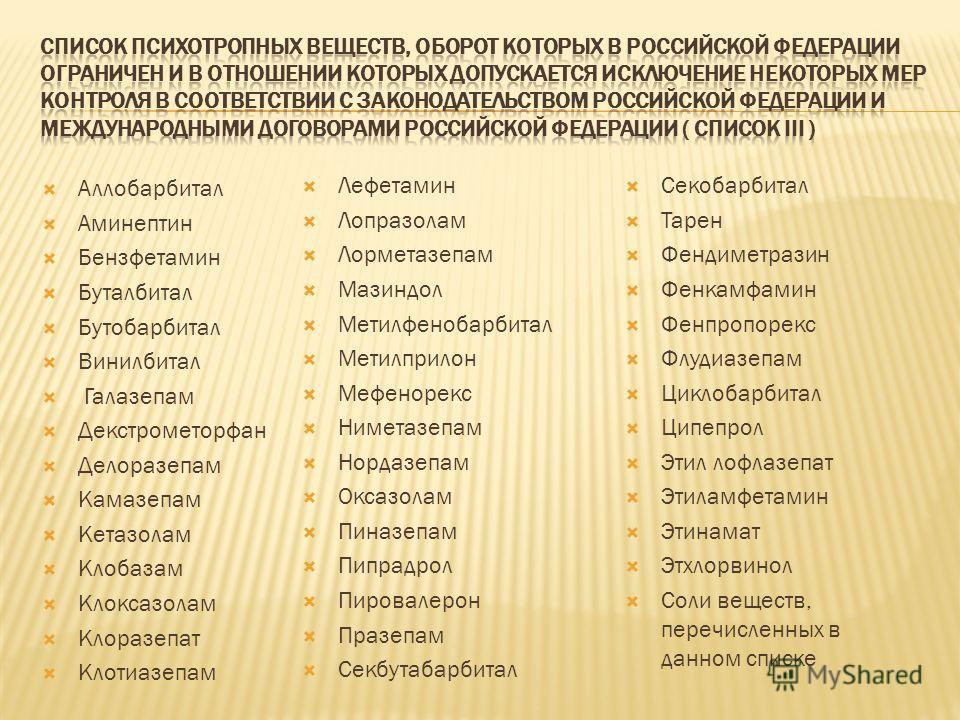 Лоскут Боари