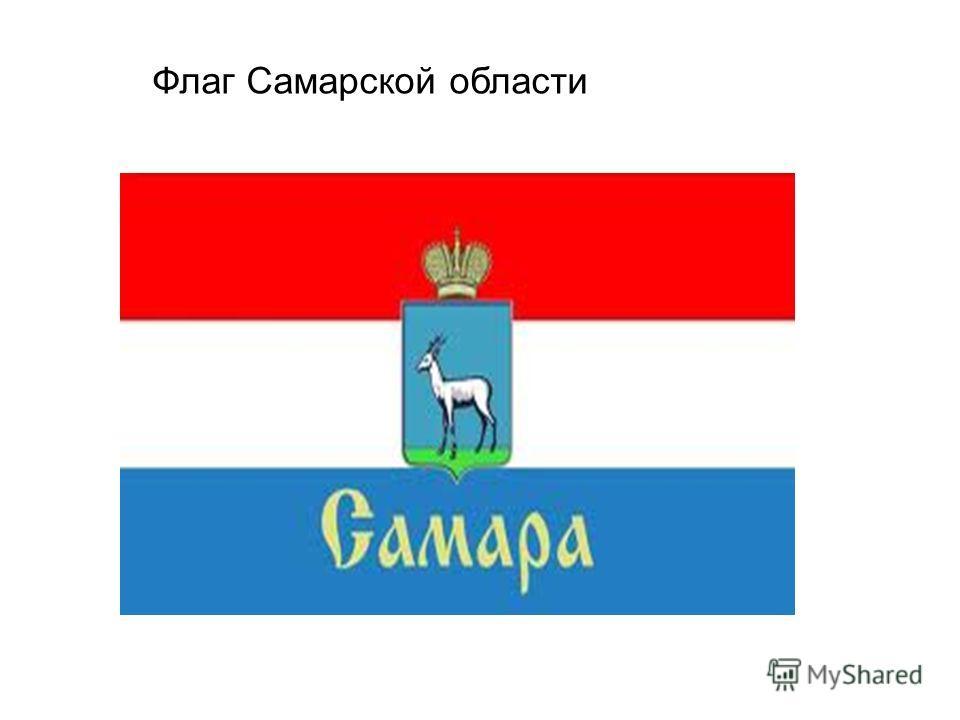 знакомства кинель самарской области без регистрации