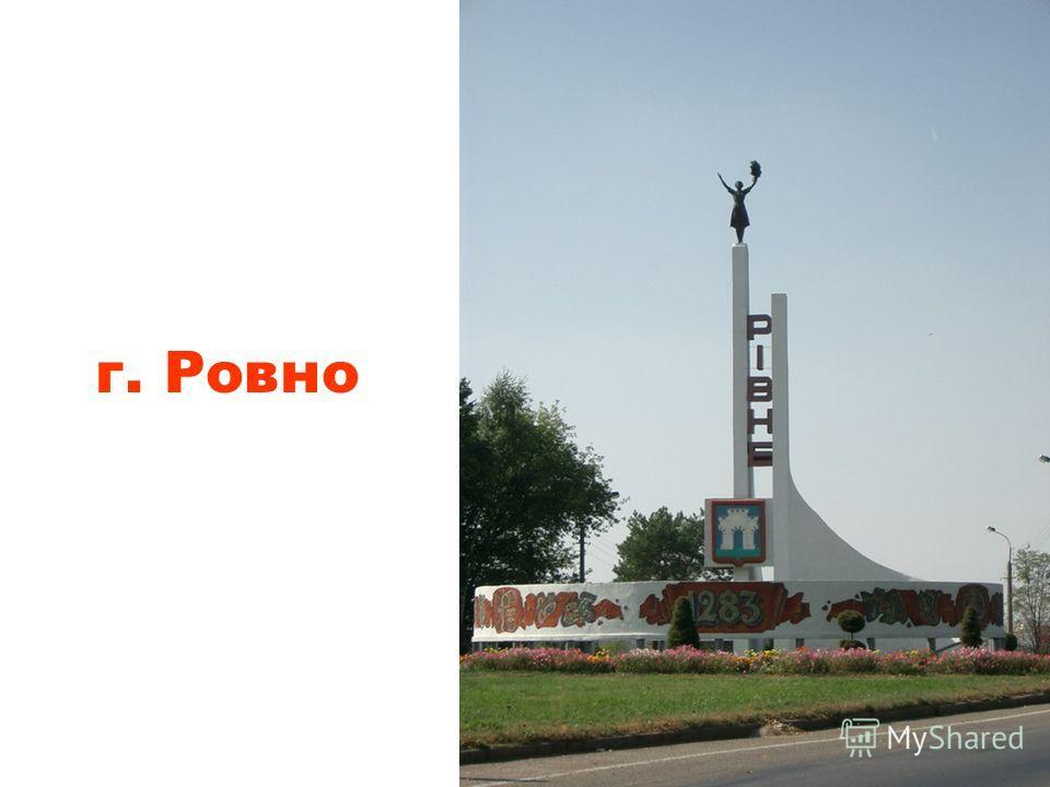 Красная шапочка и волк в парке Донецка