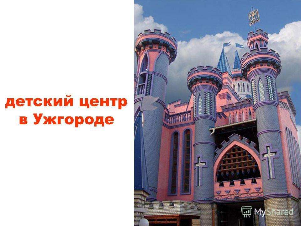 Колокольня Троицкого монастыря, Чернигов