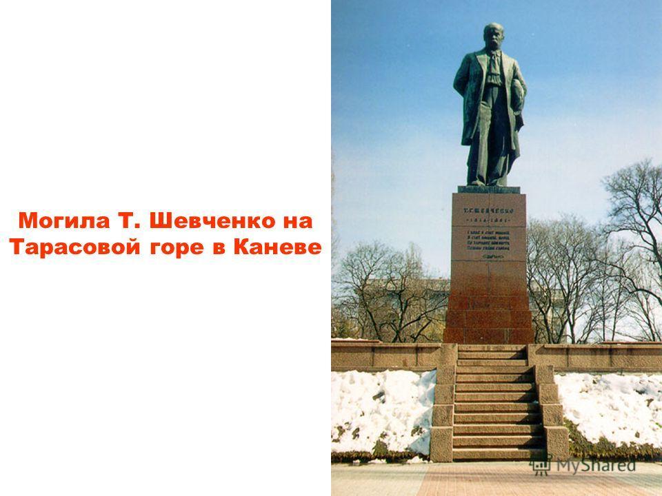 памятник воинам-освободителям в Черкассах