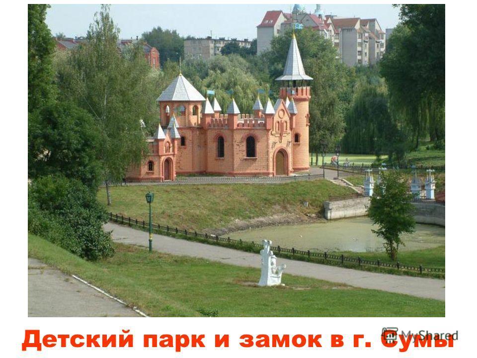 Хотинская крепость в Каменец-Подольском